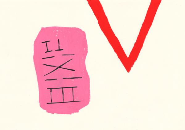 V - 06/2011 • 40x60